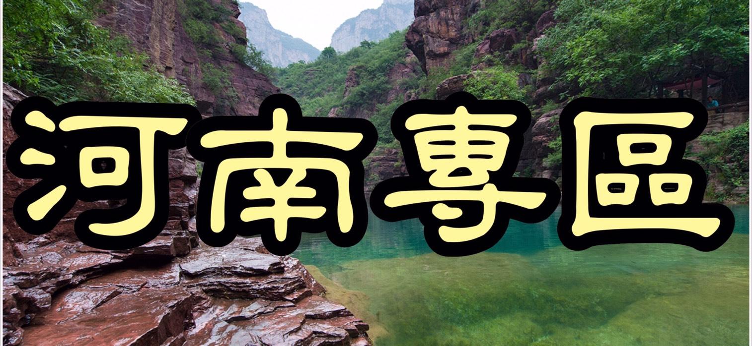 壯美銀川-千年西夏王朝(深度)極品8日